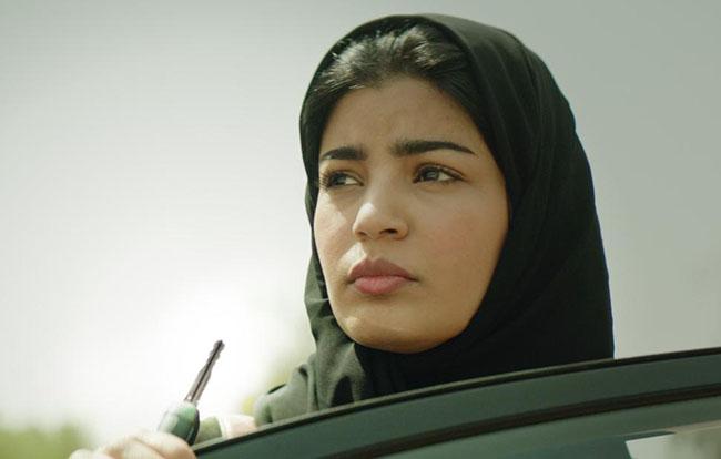 Mila Alzharani