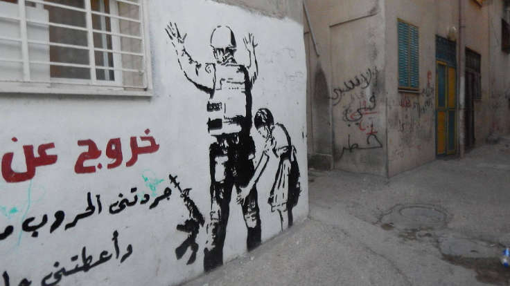 Muro in palestina