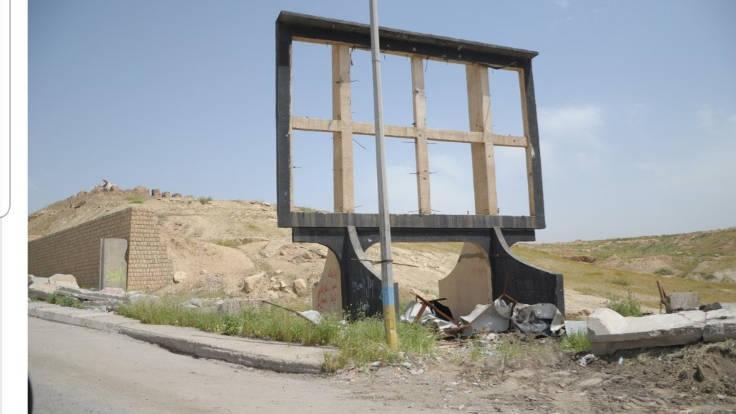 Cartellone a Mosul